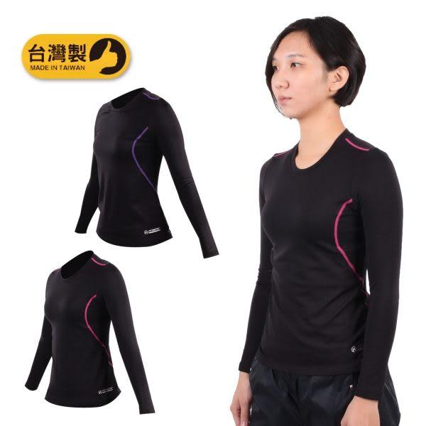 FIRESTAR 女A1保暖T恤(刷毛 保暖 緊身衣 台灣製