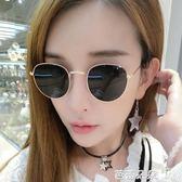女士太陽眼鏡 墨鏡女潮眼鏡2018新款圓形個性太陽鏡女士圓臉韓國大框 芭蕾朵朵