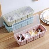 調料罐 廚房組合調味盒調料罐塑料鹽罐調味收納盒套裝佐料盒調料盒調味罐【八折搶購】