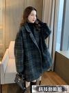 毛呢外套 西裝外套女秋冬新款流行小個子百搭格子粗花呢中長款毛呢大衣 交換禮物