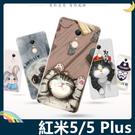 Xiaomi 小米 紅米5 Plus 彩...