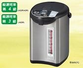 虎牌 Tiger 3公升 微電腦大按鈕熱水瓶 PDU-A30R