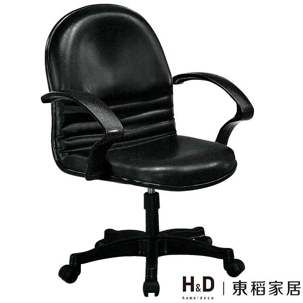 黑皮升降辦公椅 (21SP/731-5)