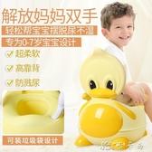 大號嬰兒童坐便器寶寶小馬桶幼兒小孩座廁所尿桶男孩便盆尿盆 【快速出貨】YYJ