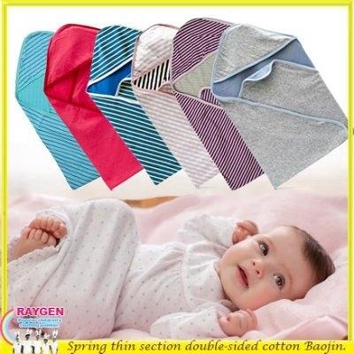 包巾 條紋 新生兒 嬰兒 抱被 抱毯 浴巾 包巾