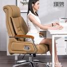 電腦椅家用舒適午休椅按摩可躺辦公椅真皮老板椅升降轉椅靠背椅子 果果輕時尚NMS