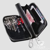 織鑰匙包 真皮羊皮編零錢包手機包卡包男女士雙層拉鏈多功能情侶包