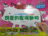 【書寶二手書T7/少年童書_ZHD】可愛的農場動物_球球館工作室總編輯