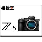 Nikon Z5 Body〔單機身〕平行輸入