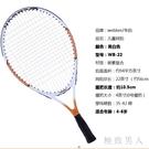 兒童網球拍22/23/25英寸碳素小學生初學單人套裝TA7202【極致男人】