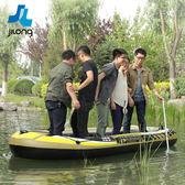 新視界  橡皮艇加厚充氣船釣魚船沖鋒舟皮劃艇捕魚船單人氣墊船漁船