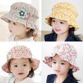 嬰兒帽子春秋女寶寶薄款公主帽可愛超萌防曬帽遮陽帽兒童漁夫帽夏