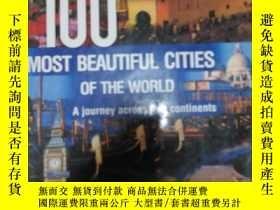二手書博民逛書店100罕見MOST BEAUTIFUL CITIES OF TH
