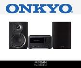 【台北視聽劇院組合音響】Onkyo CS-375 CD迷你音響組合 精密立體聲音效 入門款必備【贈發燒線材】