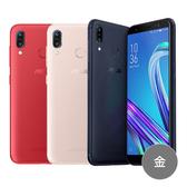【ASUS 華碩】Zenfone Max M1 ZB555KL 5.5吋智慧手機(2G / 32G)金