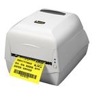 標籤列印機 二維碼珠寶貼紙水洗標合格證銅版紙不亁膠碳帶服裝吊牌列印機 【618特惠】