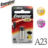 勁量Energizer A23 遙控器鹼性電池 1入