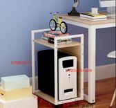 電腦主機架辦公室置物架收納桌櫃定制移動台式機箱架托打印機架子YTL·皇者榮耀3C