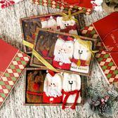 襪子女珊瑚絨聖誕禮盒保暖可愛地板睡眠襪禮物【南風小舖】