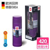 【德國EMSA】隨行輕量保溫杯MOBILITY Slim(保固5年)-420ml-黑