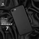 Benks iPhone 7 纖薄保護硬殼 【C-I7-011】 4.7吋 0.4mm超薄 手機殼 背殼