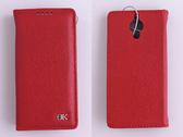 Xiaomi 紅米手機1S 薄型真皮側翻手機保護皮套