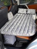 車載充氣床旅行床suv床墊汽車后排氣墊 cf