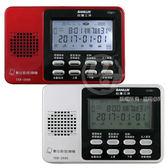 《一打就通》SANLUX台灣三洋數位答錄/錄音/密錄機 TER-2680