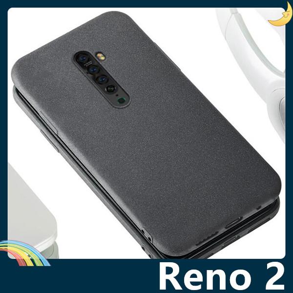 OPPO Reno 2 絨面流沙保護套 軟殼 磨砂防滑 細沙質感 全包款 矽膠套 手機套 手機殼 歐珀