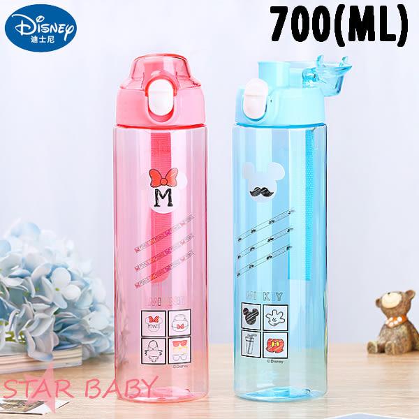 STAR BABY-迪士尼 米奇 米尼 密封 直飲水壺 水瓶 大容量 700ML