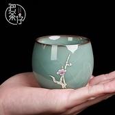 官窯鐵胎冰裂紋茶杯茶具主人杯單杯陶瓷功夫品茗杯茶盞【聚寶屋】