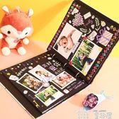 相簿 抖音相冊diy手工制作兒童幼兒園寶寶成長紀念冊卡通幼兒記錄手冊 童趣屋