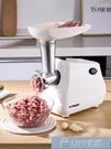 絞肉機 絞肉機家用電動全自動小型商用碎肉餃餡攪肉香腸機灌腸機
