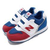 New Balance 慢跑鞋 996 NB 藍 紅 魔鬼氈 休閒鞋 童鞋 小童鞋【PUMP306】 IZ996BRDW