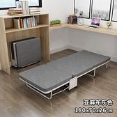 折疊床 折疊床單雙人辦公室午休神器午睡床陪護床成人便攜家用簡易行軍床【幸福小屋】