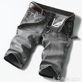 五分褲~ 夏季淺色超薄牛仔短褲男夏天薄款5分五分褲休閒寬鬆短款6六分中褲