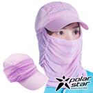 PolarStar 防潑水棒球遮頸帽『粉紅』P16519 抗UV帽│登山帽│路跑慢跑帽│遮陽帽│防蜂帽│防曬帽