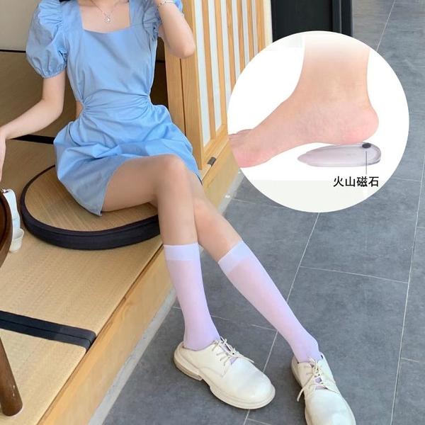 矯正鞋墊 足弓護腳鞋墊火山磁石女生鞋墊瘦腿O型腿矯正直腿偏平扁平足神器