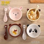 防摔寶寶兒童飯碗家用可愛碗碟碗筷瓷碗卡通陶瓷個性吃飯湯碗餐具 交換禮物