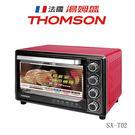 【限時優惠】THOMSON SA-T02 湯姆盛  30L不鏽鋼材質電烤箱