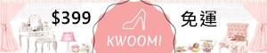 Kwoomi