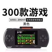 抖音同款小霸王PSP游戲機80後掌機學生兒童益智彩屏掌上游戲機