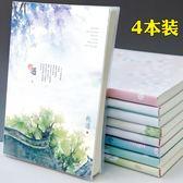 筆記本文具本子小清新大學生加厚韓國創意簡約記事日記膠套本 薔薇時尚