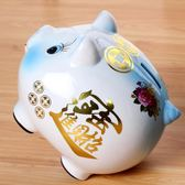 儲蓄罐超大號創意兒童韓國tz1320【歐爸生活館】