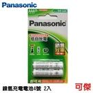 Panasonic 國際牌 低自放電池 ...