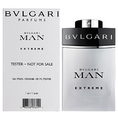 BVLGARI 寶格麗 極致當代男性淡香水 100ml Tester環保包裝【娜娜香水美妝】76551 EXTREME