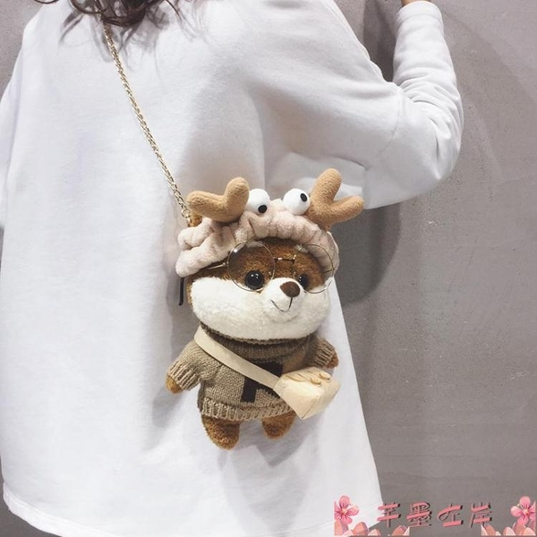 玩偶包秋冬毛毛絨小包包女2021新款潮日系可愛玩偶包卡通鍊條側背斜背包 芊墨 618大促