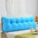 雙人床頭三角靠墊抱枕榻榻米靠枕腰枕 沙發靠背軟包 床上大號護腰【180cm(6扣)】 超值