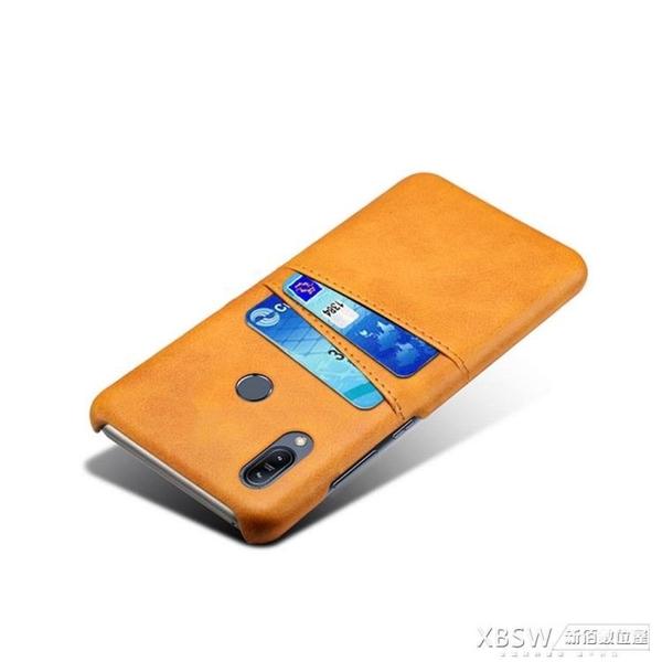 適用華碩zenfone5/Z手機殼插卡皮質ASUS zs620kl保護套ZE620KL套5『新佰數位屋』