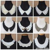 韓版鑲水鑚假領子項錬女士復古蕾絲百搭衣領珍珠裝飾 格蘭小舖